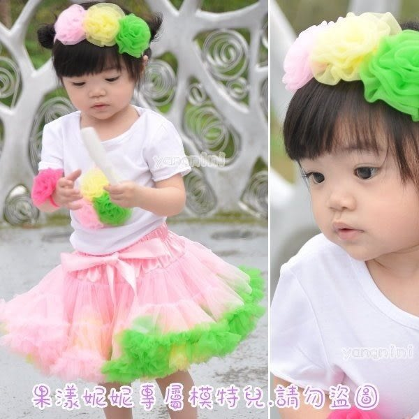 果漾妮妮 超澎公主澎澎裙套裝系列 寶寶 嬰兒 寫真 禮服 婚禮 攝影 花童 【E0322】