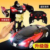 蘭博基尼遙控車變形車金剛跑車遙控汽車充電漂移賽車兒童男孩玩具MJBL