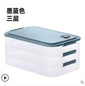 九陽凍餃子盒多層餛飩收納盒冰箱冷凍放餃子專用托盤雞蛋保鮮盒子 名購新品