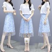 網紗裙2021年夏季新款氣質小香風套裝超仙雪紡上衣配網紗半身裙兩件套女  雲朵 上新