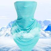 騎行防曬冰絲夏季釣魚頭套面罩男女全臉口罩