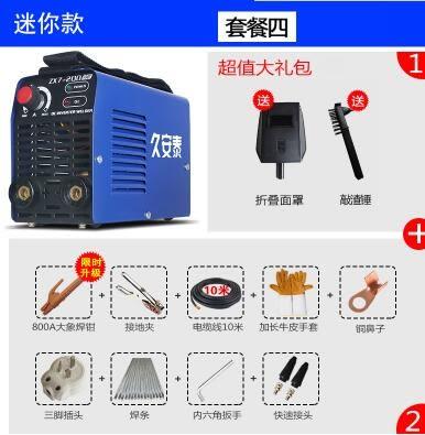 全銅110V低電壓啟動 380v兩用全自動工業電焊機(迷你款需使用變壓器)gogo購