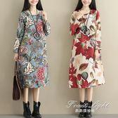 民族風復古印花棉麻長袖洋裝寬鬆顯瘦打底亞麻中長裙女 果果精品