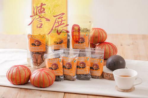 【譽展蜜餞】八仙果白有皮 小罐240g/100元