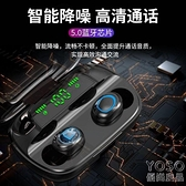 藍芽耳機 vivo華為蘋果OPPO通用降噪立體聲藍芽耳機運動雙耳觸控高清通話 快速出貨