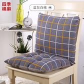靠墊一體式椅子凳子地上座墊椅墊【聚寶屋】