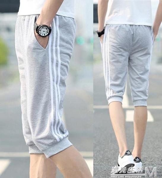 夏季七分褲男寬鬆韓版潮流休閒運動短褲男學生青少年薄款7分馬褲 遇見生活