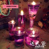 果凍蠟燭 海洋繫列禮品歐式創意香薰 浪漫情人節求婚生日錶白禮物  朵拉朵衣櫥