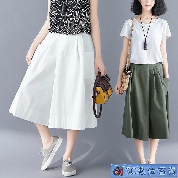 純色棉麻褲裙女夏2021新款大碼高腰時尚寬鬆薄款七分褲a字顯瘦闊腿褲 3C數位百貨