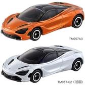 TOMICA NO.057 麥拉倫720S+初回(2台一起賣)_TM057A3+TM057-C2 多美小汽車
