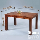 【班尼斯國際名床】~萊斯天然100%全實木餐桌(大) 90*175*75cm