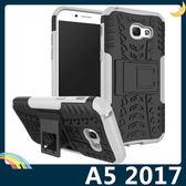 三星 Galaxy A5 2017版 輪胎紋矽膠套 軟殼 全包帶支架 二合一組合款 保護套 手機套 手機殼