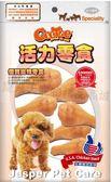 [寵飛天商城] 寵物零食 寵物潔牙骨 & 活力 - CR63 雞肉棒棒腿 5入