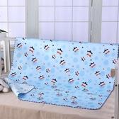 隔尿墊 雙面水晶絨嬰兒童隔尿墊防水可洗透氣超大號兩面可用90*70 果果生活館
