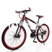 自行車雙碟剎21速變速單車山地車 Cdsb2