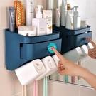 衛生間牙刷架置物架