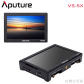 EGE 一番購】Aputure VS-5X HD-SDI 輸入輸出 專業7吋監視器 1920X1200【公司貨】