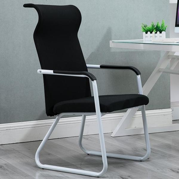 電腦椅家用懶人辦公椅學生宿舍職員現代簡約座椅靠背弓形椅子wy 快速出貨