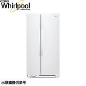 【Whirlpool惠而浦】640公升 對開雙門冰箱 8WRS21SNHW