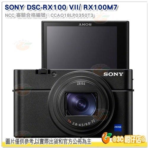 註冊送XB23喇叭再送128G U3 170M卡+原電*3+原廠座充+相機包等8好禮 SONY RX100VII RX100M7 公司貨