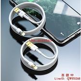 蘋果數據線12充電器11快充pd線20w適用iPhonex充電線手機xr沖電18w頭xs加長【西語99】