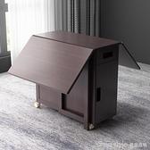 折疊餐桌小戶型可伸縮多功能桌子4人家用隱形飯桌省空間小餐桌椅 新品全館85折 YTL