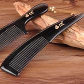 牛角梳子天然大號牛角梳防靜電脫發純刻字按摩木梳長發女