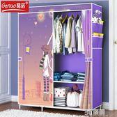 簡易布藝布衣櫃組裝收納鋼管加厚儲物櫃子簡約現代經濟型兒童衣櫥igo 3c優購