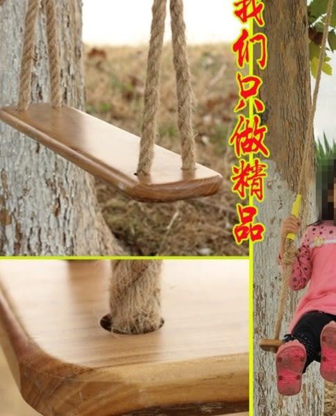 室內戶外鞦韆實木吊板椅