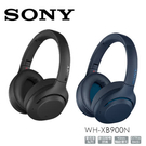 SONY WH-XB900N 耳罩式無線抗噪耳機 原廠保固1年