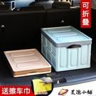 後備箱 汽車後備箱收納箱儲物箱車內雜物收納盒車載置物用品多功能整理箱 星際小鋪