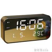 迷你小電子鐘 LED創意音樂鬧鐘多功能 床頭靜音夜光鐘格調簡約大屏幕數字電子鐘 歐萊爾藝術館