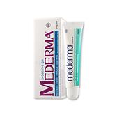 德國 Mederma 新美德凝膠 20g【BG Shop】