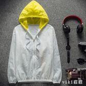 中大尺碼風衣防曬服男士戶外運動薄款透氣夏季皮膚衣 nm4900【VIKI菈菈】