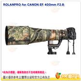 @3C 柑仔店@ 若蘭砲衣 ROLANPRO for CANON EF 400mm F2.8 砲衣