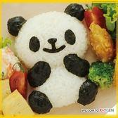 DIY萬能小熊貓飯糰三明治餅乾模具