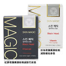 韓國 Skin Magic 黑頭粉刺滅除...