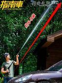 洗車機家用220v洗車泵便攜式刷車水泵神器小型迷你水搶 野外之家igo
