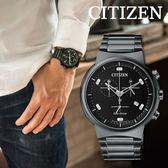 【公司貨5年延長保固】CITIZEN Eco-Drive 簡約時尚光動能錶 41mm/星辰/AT2405-87E
