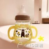 奶瓶可用把手寬口徑標口徑通用輔助手柄中國制 ciyo黛雅