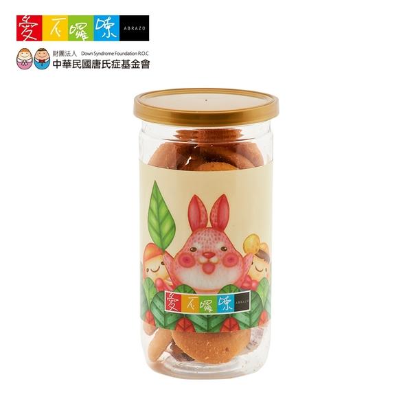 【愛不囉嗦】金沙起司 手工餅乾 - 110g/罐