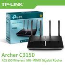 【免運費】TP-LINK  Archer C3150 AC3150 MU-MIMO 無線 Gigabit 路由器