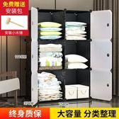簡易衣櫃布組裝藝塑膠兒童儲物收納櫃子鋼管加粗固簡約現代經濟型 NMS 全館免運