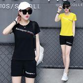 (批發價不退換)802夏季純棉運動套裝女休閑短袖T恤時尚兩件套ZM-2FB150-A日韓屋