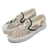 Vans 懶人鞋 Classic Slip-On 米色 拼接 小花 格紋 變形蟲 女鞋【ACS】 VN0A5AO8420