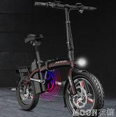 電動自行車 新國標折疊電動自行車 代駕超輕小型電瓶鋰電池助力代步迷你 moon衣櫥 YYJ