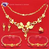 【元大珠寶】『舞動幸福』結婚黃金套組*戒指、手鍊、項鍊、耳環*純金9999國家標準