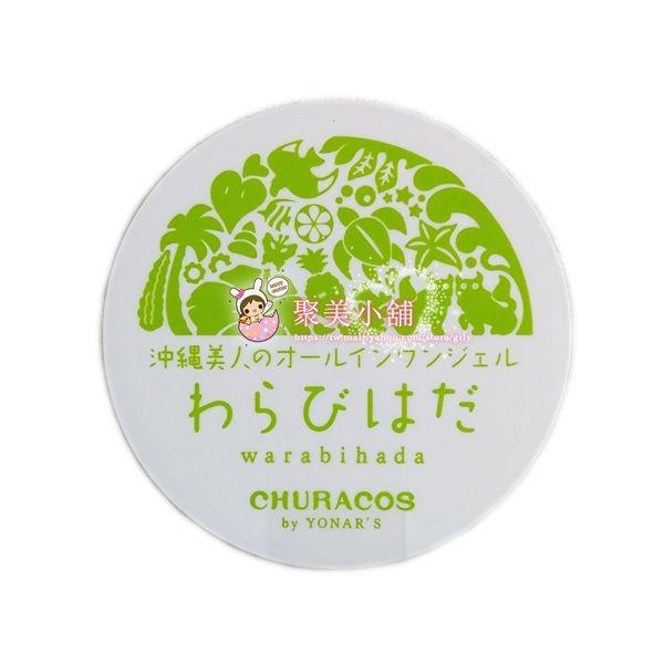 日本 俏樂斯 幼美肌全方位保濕水凝霜 30g 【聚美小舖】