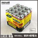 MAXELL AA 環保碳鋅3號電池 1.5V 16入 (R6PAR-16)