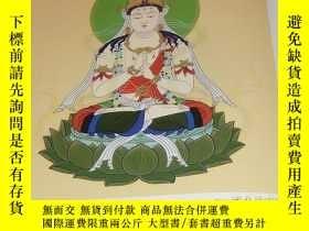 二手書博民逛書店Pleasure罕見to draw Buddhist paintings book Japan Japanese